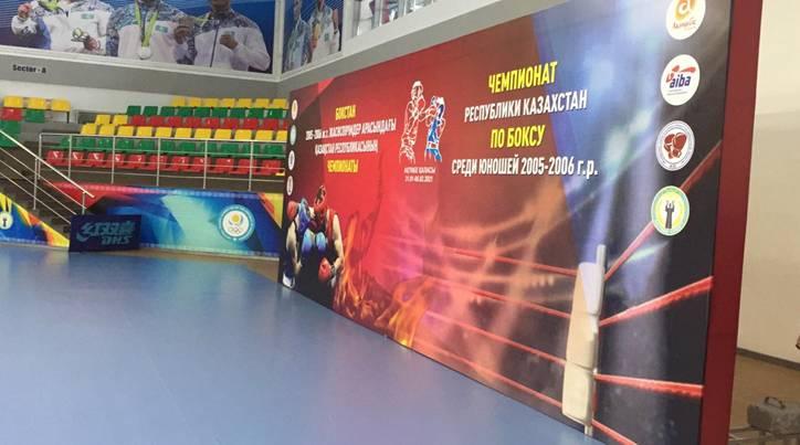 В г. Актобе стартовал чемпионат Республики Казахстан по боксу среди юношей 2005-2006 г.р.